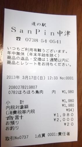 DSCF3979.JPG