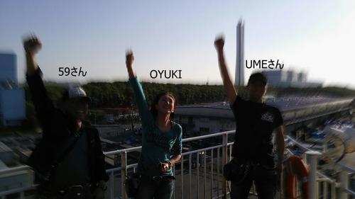 UME 59さん.jpg